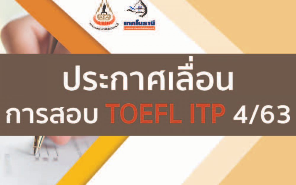 TOEFL-4/63
