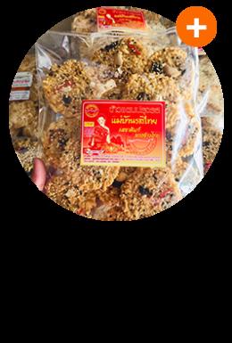 K25-Butter garlic Rice Cracker