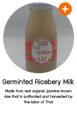 C05-Germinate Rice Milk